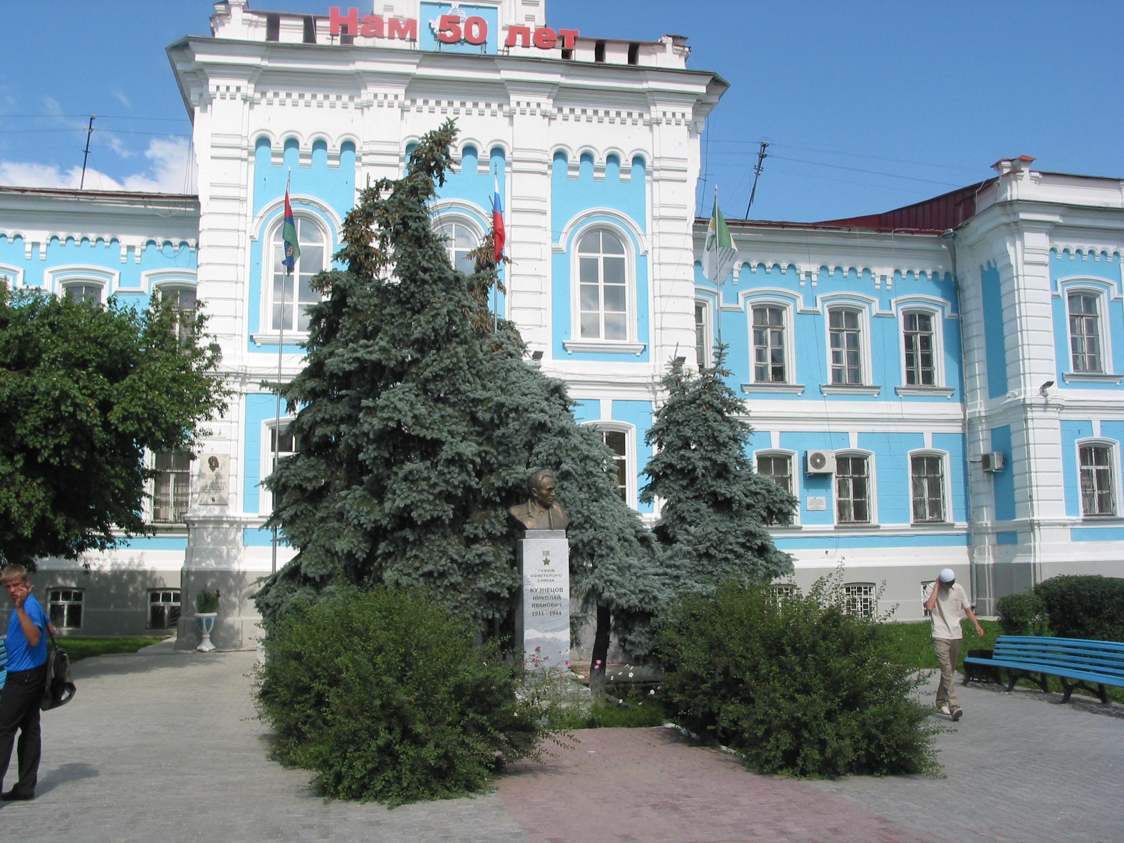 Ветеринарная клиника томск ул дзержинского